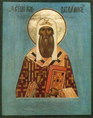 Holy Patriarch Job