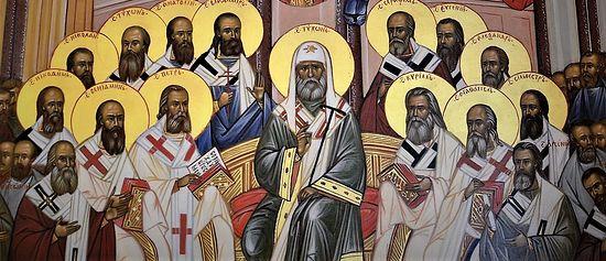 Отцы Поместного собора РПЦ 1917-1918 гг.