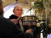 Президент России Владимир Путин посетил Псково-Печерский монастырь