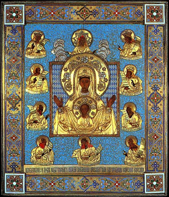 "Kursk-Root Icon of the Mother of God ""of the Sign"""