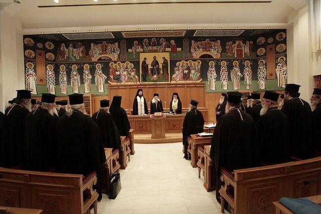 Photo: www.ecclesia.gr