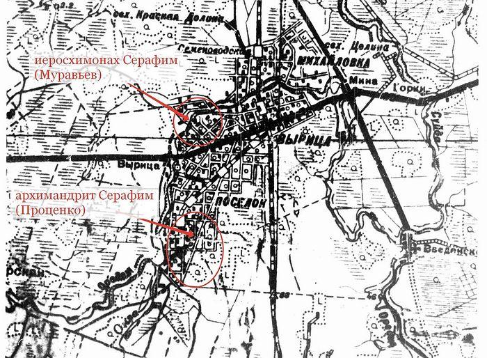 Карта Вырицы. Отмечены места, где жили два Вырицких Серафима