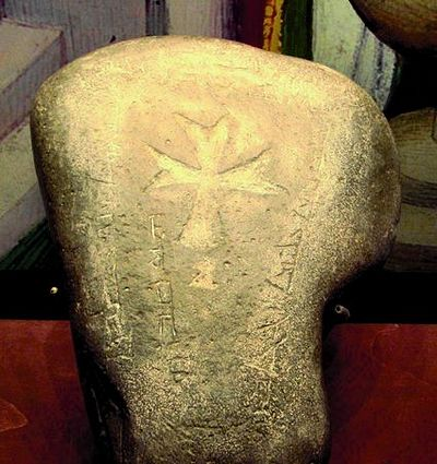 Gravestone from a Christian burial site in Southern Kazakhstan