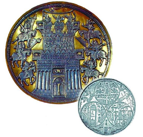 Silver plate with Biblical scenes. 8th c. Southern Kazakhstan