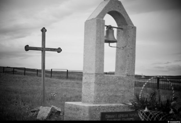 Memorial to all the Ukrainians who died in Karlag, erected at the Karaganda memorial cemetery