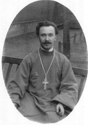 Священник Михаил Николаевский