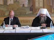 В Дивееве прошло заседание Попечительского совета по возрождению Саровской и Дивеевской обителей