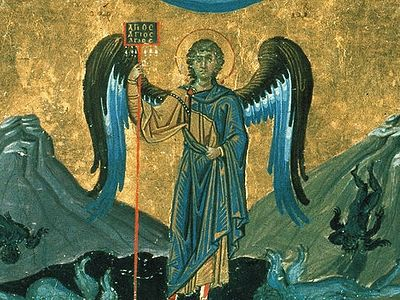 Synaxis of the Holy Archangel Michael and all the Heavenly
