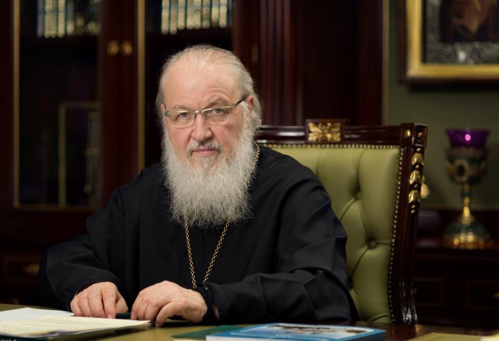Президент России Владимир Путин поздравил Святейшего Патриарха Кирилла с днем рождения