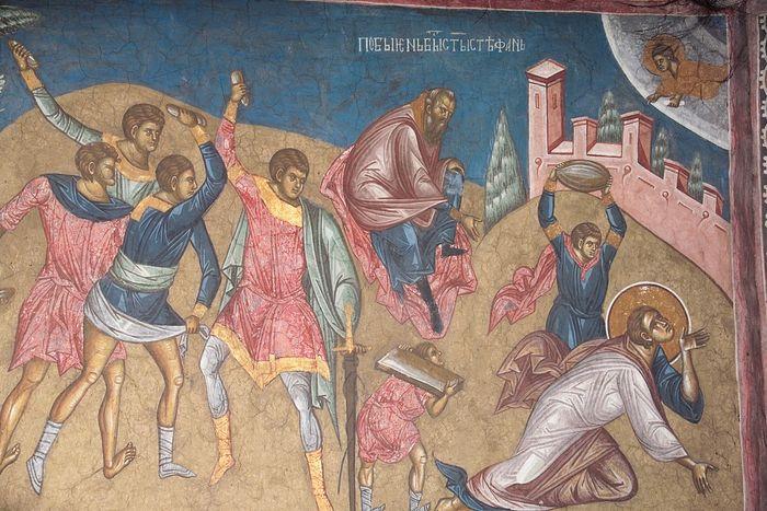 Побивание камнями Св. Стефана