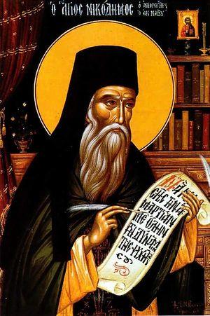 Святой Никодим Святогорец