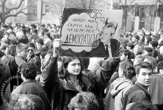 Протесты в Белграде против Милошевича, 1991 год