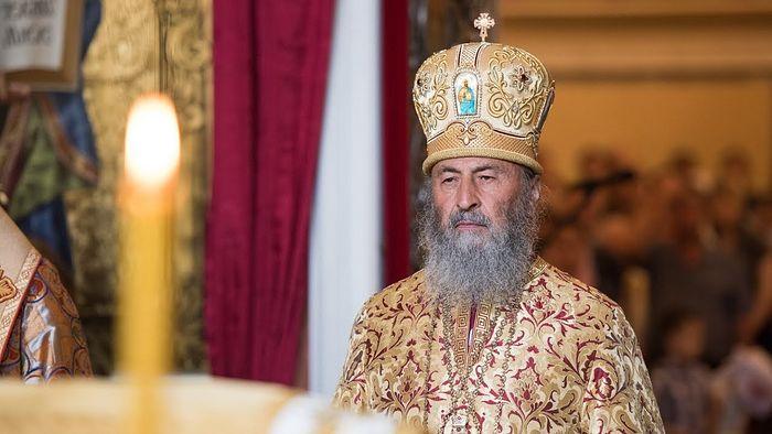 https://pravoslavie.ru/sas/image/103052/305257.p.jpg