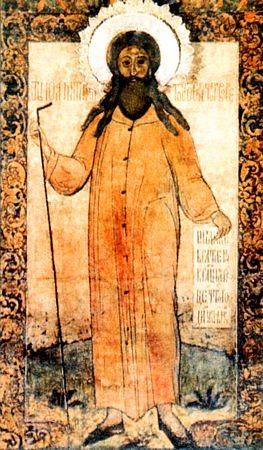 St. John the Hairy/Merciful.