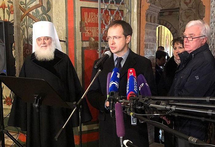 Фото: www.mkrf.ru