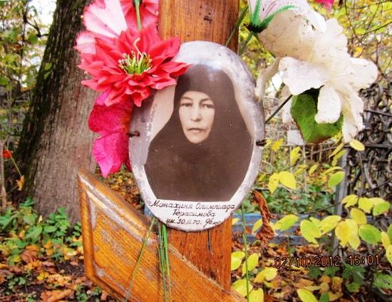 Монахиня Олимпиада (Герасимова)