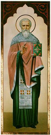 Священномученик Зотик, сиропитатель