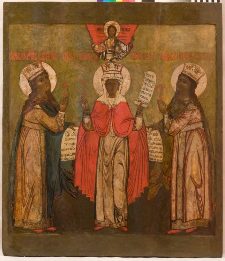 Великомученицы Екатерина, Параскева и Варвара