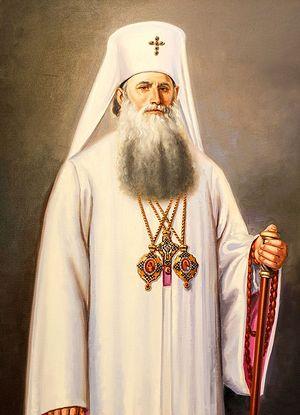 Патриарх Юстиниан