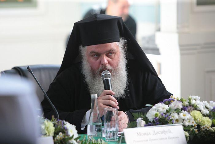 Монах Досифей (Горбачевский). Фото: monasterium.ru