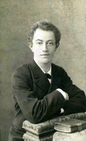 Студент Иосиф Фудель