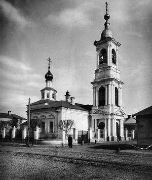 Никольский храм на Арбате (храм Николы в Плотниках) в Москве (ныне разрушен)