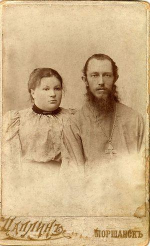 Отец Иосиф с супругой Евгенией Сергеевной