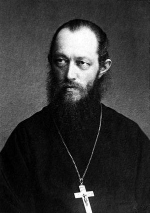Протоиерей Иосиф Фудель