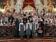 Помолиться о нуждающихся, людях в беде и о тех, кто им помогает, приглашают 2 декабря в Храм Христа Спасителя