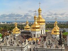 What Rights Does the Ukrainian Orthodox Church Really Have?