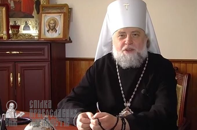 The abbot of the Holy Dormition-Pochaev Lavra, Metropolitan Vladimir (Moroz)