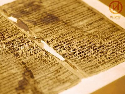 Реставраторы восстановили 300-летнюю Библию