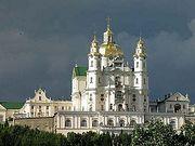 Братия Почаевской лавры призвала президента Украины остановить давление на УПЦ
