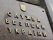 СБУ массово вызывает на допросы священников Ровенской области