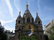 Сообщение Совета Архиепископии православных русских церквей в Западной Европе