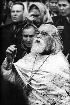 Старец Иоанн (Крестьянкин)