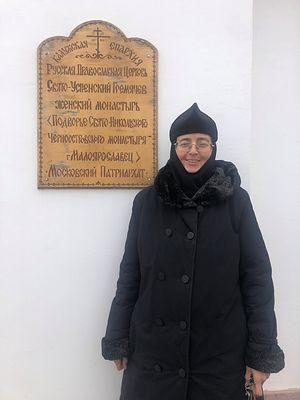 Монахиня Михаила