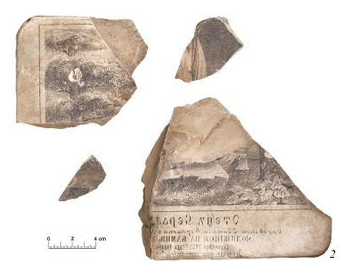 Photo: archaeolog.ru