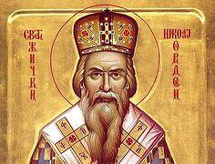 Bishop Nikolai Velimirovich Serbia's New Chrysostom
