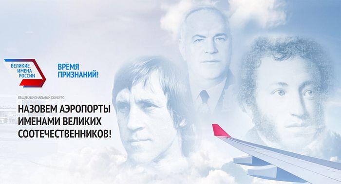 Изображение с сайта rvio.histrf.ru