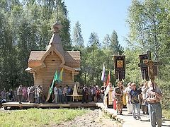 Smolensk–Kiev Cross Procession Opened