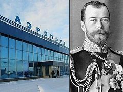 Murmansk airport to be renamed in honor of Tsar Nicholas II