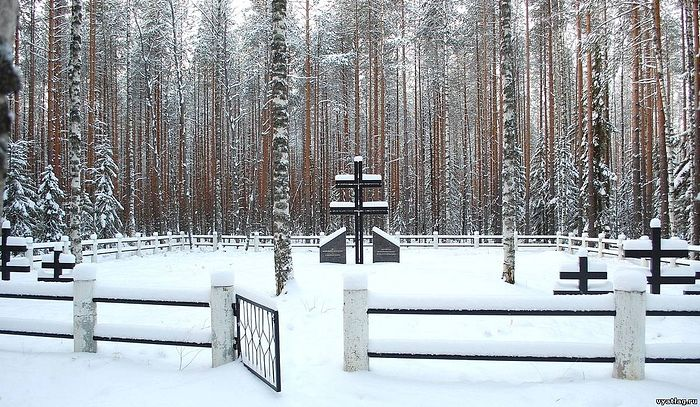Кладбище военнопленных. Вятлаг