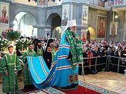 Наместник Почаевской Лавры направил письмо Президенту Украины