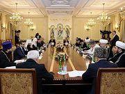 Патриарх Кирилл возглавил юбилейное заседание Президиума Межрелигиозного совета России