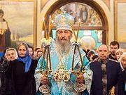 Блаженнейший Митрополит Онуфрий вернул письмо Патриарха Варфоломея обратно в Стамбул