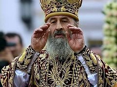 Pat. Bartholomew's letter only increases Met. Onuphry's stature in Orthodox world