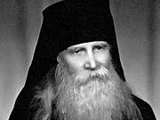 В ПСТГУ пройдет вечер памяти архимандрита Тавриона (Батозского)