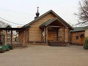 В Москве хотят снести действующий храм