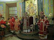 В Екатеринбурге прошли торжества по случаю дня памяти небесной покровительницы уральской столицы